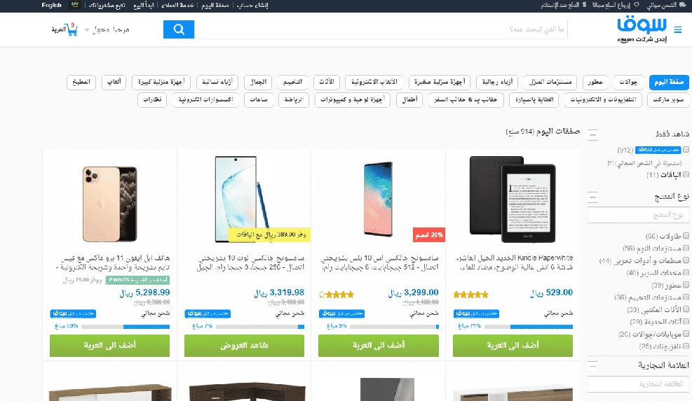 سوق-السعودية